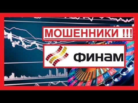 Брокер по ипотеке южно сахалинск