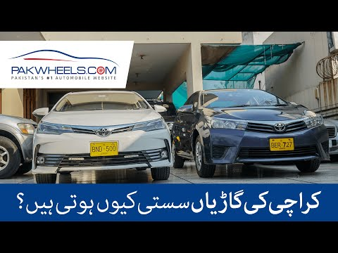 Corolla Karachi | Why Karachi Number Cars are Cheaper? | PakWheels