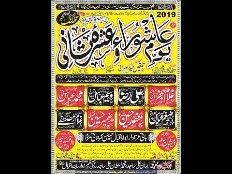 Live Ashara sani 11 to 20 Muharram 17 Muharram 2019 talagang