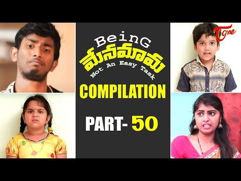 Best of Being Menamama | Telugu Comedy Web Series | Highlight Scenes Vol #50 | Ram Patas | TeluguOne