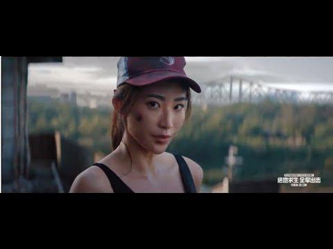 PLAYERUNKNOWN'S BATTLEGROUNDS Realistic Trailer CHINA