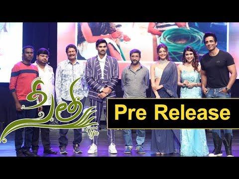 sita-movie-pre-release-event