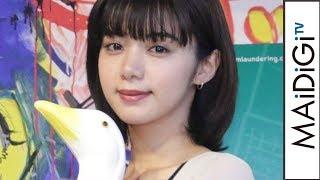 mqdefault - 池田エライザ、役柄で前髪を変えるこだわり 「眉毛がよく動く人種なので…」 映画「ルームロンダリング」トークイベント3