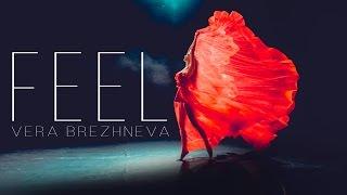 NEW! Vera Brezhneva - Feel