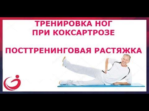 Венерическое болят суставы
