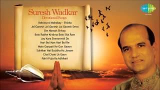 Suresh Wadkar Popular Bhajans  Aarti