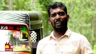 கண்ணாடி | Kannadi | Epi 8 | 21 Aug 2019 | Amit Bhargav | Kalaignar Tv