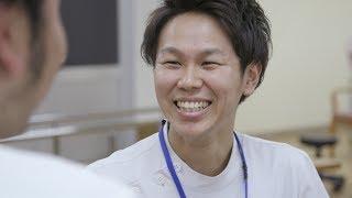 卒業生紹介ムービー/リハビリテーション学科(九州看護福祉大学)