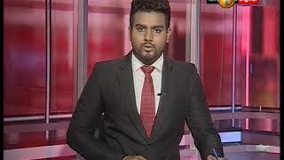 News 1st Lunch Time Sinhala News (20-04-2018)