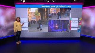 """لحظة هروب """"إمام"""" من الصلاة في مصر انتشر فيديو للحظة هروب أحد الأئمة في مدينة نبروه بمحافظة الدقهليّة شمال شرق القاهرة، بعدما سمع صوت سيارات الشرطة، وهو يئم تجمعاً من الأهالي لإقامة صلاة العيد  وذلك بسبب وصول الشرطة وخرقه لقواعد التباعد الاجتماعي #بي_بي_سي_ترندينغ للمزيد من الفيديوهات زوروا صفحتنا http://www.bbc.com/arabic/media اشترك في بي بي سي http://bit.ly/BBCNewsArabic"""