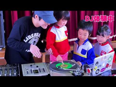 Gakkohojinyoshidagakuenharuna Kindergarten