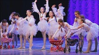 Отчетный концерт - 2018. Танцы для детей. Клуб «Дуэт»