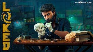 Locked Trailer | Satyadev Kancharana | Samyukta Hornad