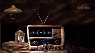 تحميل اغاني 6 محمد الجموسي الله معانا MP3