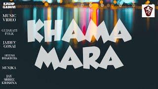KHAMMA MARA - FOLK GUJARAT.mp3