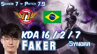 SKT T1 Faker SYNDRA vs AHRI Mid - Patch 7.9 BR Ranked