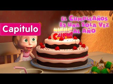Masha y el Oso - ???? El Cumpleaños Es Una Sola Vez Al Año????(Capítulo 44) Dibujos Animados en español!