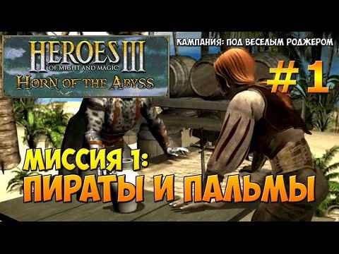 Чит коды к 4 героям меча и магии