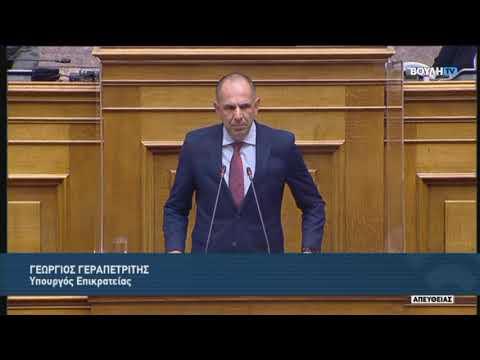 Γ.Γεραπετρίτης(Υπουργός Επικρατείας)(Προϋπολογισμός 2021)(15/12/2020)