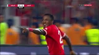 Super-coupe d'Égypte : Ahly 3-2 Zamalek