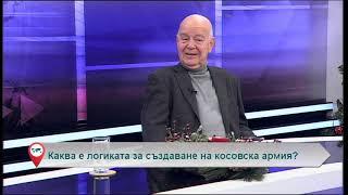 Свободна зона с гост Боби Бобев – 18.12.2018 (част 1)