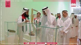 Nahyan bin Mubarak inaugurates'Good Thebes-Urban Tolerance'Exhib.