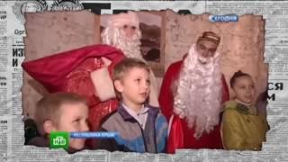 Как СМИ РФ в Украине Деда Мороза запретили - Антизомби, 9.12.2016