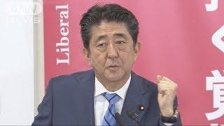 安倍VS石破自民総裁選で両候補会見ノーカット618/09/10