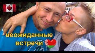 ЛИЧНОЕ   О нашем прилёте в Беларусь никто не знал   СЮРПРИЗЫ. Реакция, эмоции   RomashKA