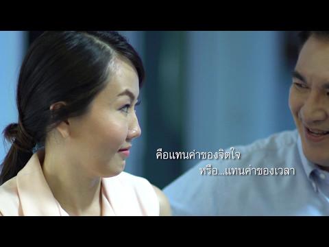 mp4 Lifestyle Banking, download Lifestyle Banking video klip Lifestyle Banking