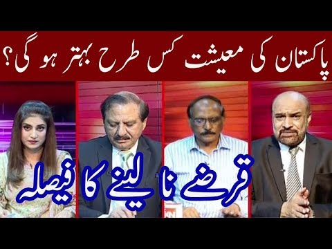Debate on News | 2 August 2018 | Kohenoor News
