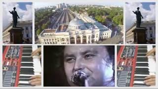Прогулка по Одессе или Улыбаюсь Дюку - Чиж и Ко или Игорь Ганькевич?