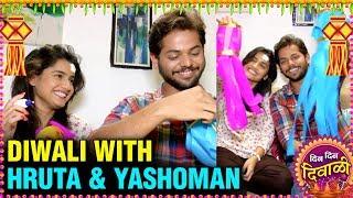 Kandil Making With Hruta Durgule And Yashoman Apte | Phulpakharu