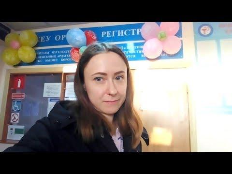 Vlog:Что сказал врач.Лилю напечатали в газете.Горжусь)