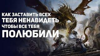 Лучшие истории из MMO - игр. Часть 9. Топ событий из Final Fantasy XI, WoW, Ultima и др.
