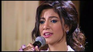 Yasmin Ali - seebt alya nafsy / ياسمين على - صعبت على نفسي تحميل MP3