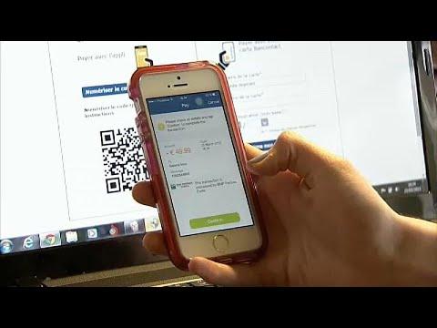 العرب اليوم - رفع الحظر الجغرافي أمام المتسوقين عبر الإنترنت في الاتحاد الأوروبي