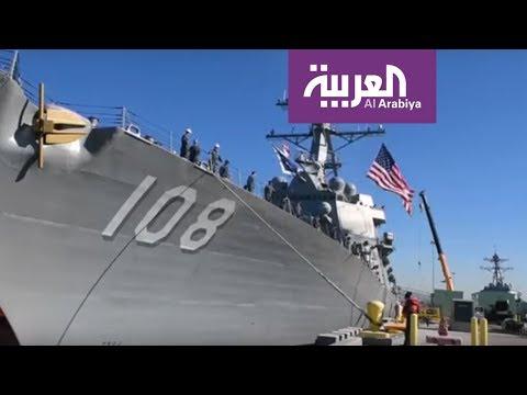 العرب اليوم - شاهد: صراع نفوذ أميركي صيني في بحر الصين الجنوبي