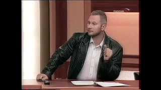 Суд Идет (2004) РТР