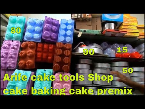 mp4 Cake Decoration Material Shop In Pune, download Cake Decoration Material Shop In Pune video klip Cake Decoration Material Shop In Pune