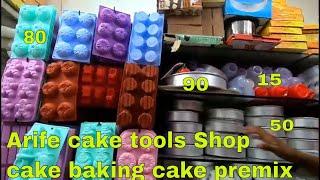 Cake Baking Chocolates Decorations Tool & Molds  Veg Cake premix Wholesale Crawford Market| Mumbai