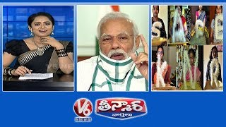 Lockdown Extended in India | Liquor Shops Open | Workers Problems on May Day | V6 Teenmaar