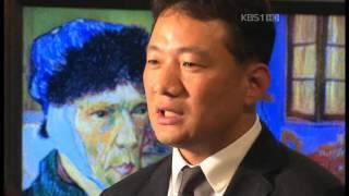 INTERVIEW) KBS 9시뉴스 2011년 3월5일 홍콩개인전