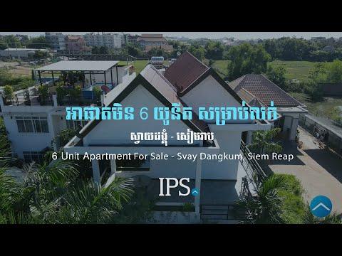 6 Unit Apartment  For Sale - Svay Dangkum, Siem Reap thumbnail