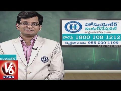 Esposizioni di trattamento di diatesi di dermatite atopic