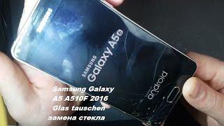 Samsung A5 Display Glass replacement repair, Glas tauschen 2016 Glas wechseln замена стекла а5 2016