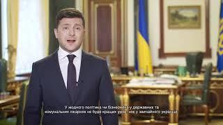 """""""Объектив-новости"""" 27 марта 2020"""