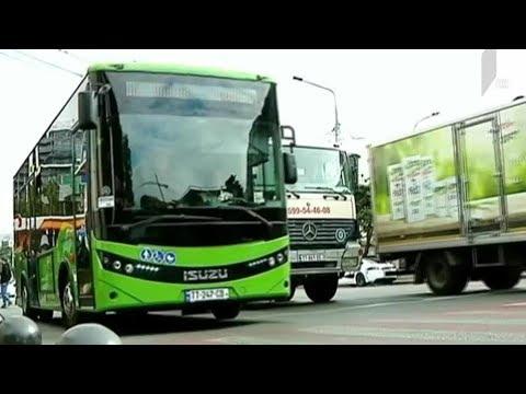 """თბილისში """"ისუზუს"""" ფირმის ახალი ავტობუსები გამოჩნდა"""