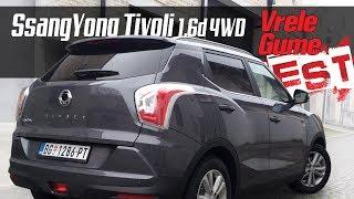 SsangYong TIVOLI 1.6 e-XGI AWD - ROAD TEST by Miodrag Piroški