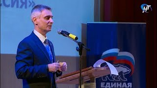 Сергей Фабричный стал новым секретарем регионального отделения «Единой России»